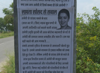 Smriti Irani gives details of her Amethi visits after her 'missing' posters appear