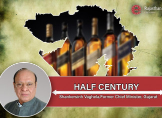 Blanket ban on alcohol affecting the interests of Gujarat